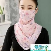 防曬面罩 雙層面紗口罩女防曬三角絲巾掛耳圍脖護頸遮臉面罩紫外線薄款【海闊天空】