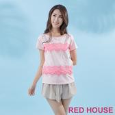 【RED HOUSE 蕾赫斯】蕾絲印花珠珠Tee(粉色) 任選2件899元