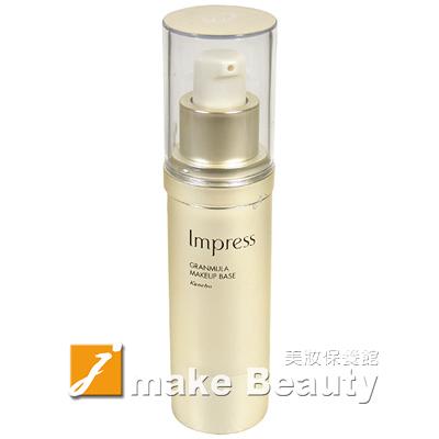 佳麗寶 Impress印象之美 頂極賦活潤底霜SPF20PA++(30g)《jmake Beauty 就愛水》