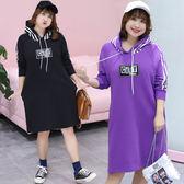 ★韓美姬★中大尺碼~胸前不規則英文裝飾連帽長袖洋裝(XL~4XL)