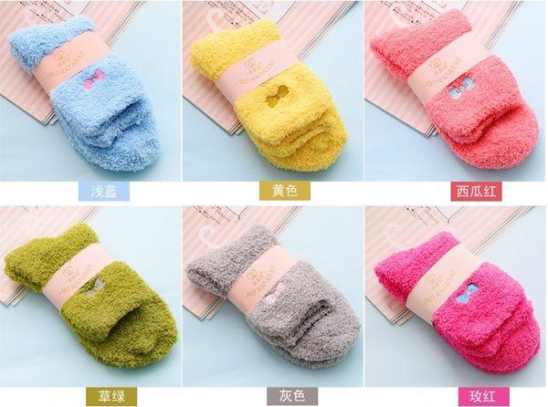[協貿國際]  冬季拉毛加絨加厚秋冬女士襪全棉襪 (4個價)