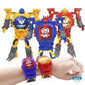 兒童錶兒童變形電子手錶金剛玩具3學生創意卡通多功能變身機器人男孩6歲 全館限時88折