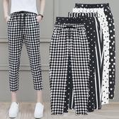黑白格子哈倫褲女大碼2020夏季新款休閒女褲八分七分蘿卜褲子薄款