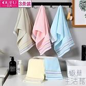 3條 毛巾純棉吸水不掉毛情侶全棉洗臉巾家用洗澡【極簡生活】