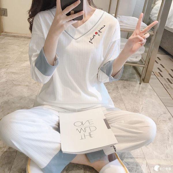 睡衣-睡衣女士春秋款純棉九分袖家居服韓版甜美可愛學生套裝夏季可外穿-奇幻樂園
