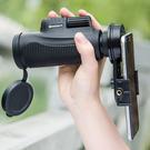 BORG手機望遠鏡 高倍高清夜視非人體透視紅外成人特種兵單筒望遠鏡 降價兩天