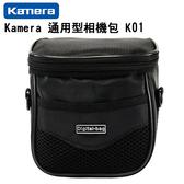 Kamera 通用型相機包 K01