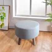 實木圓形棉麻可拆洗穿鞋凳 米白色