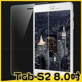 三星Tab S2 8吋 T710/T715 高清鋼化玻璃保護貼 防爆保護膜 9H厚度螢幕膜 防刮保護貼 高清 鋼化膜W3c