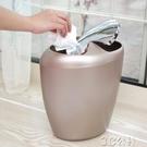 垃圾桶 創意歐式簡約搖蓋垃圾桶家用衛生間臥室客廳廚房有帶蓋垃圾筒紙簍 3C公社YYP