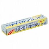SUNSTAR三詩達 日本藥用盬牙膏-微粒晶鹽170g 【躍獅】