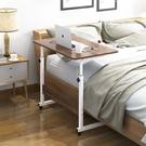 學生宿舍桌 電腦桌可移動簡易家用書桌臥室床上懶人宿舍小桌子簡約學生床邊桌【全館免運】