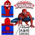 蜘蛛人 漫威英雄 Spider-Man 純棉 連帽 浴巾 披肩