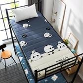 【免運】學生床墊宿舍0.9m單人褥子1.0床折疊墊被1.2米床褥寢室打地鋪睡墊