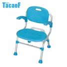 日本幸和TacaoF-大洗澡椅