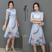 旗袍裙女款女裝改良版真絲氣質連身裙修身中長款   居家物語