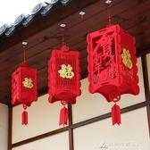 毛氈布長方形燈籠新年裝飾小燈籠掛飾節日元旦春節過年福字紅燈籠 交換禮物 YXS