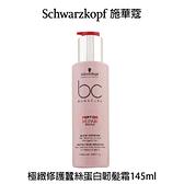 Schwarzkopf 施華蔻 蠶絲蛋白韌髮霜 145ml 免沖水護髮