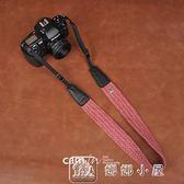 編織通用型 單反數碼照相機背帶微單攝影肩帶減壓尼康佳能 全館單件9折