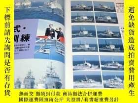 二手書博民逛書店Japan罕見Coast Guard Perfect Guide book japanese marine sea