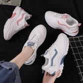 運動鞋女韓版原宿春2020新款網紅鞋火焰百搭老爹休閒鞋 韓語空間