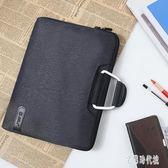 商務辦公帆布公文包 13寸男女會議包文件袋便攜大容量手提包 zh2972【宅男時代城】