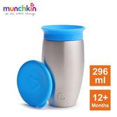 munchkin滿趣健-360度不鏽鋼防漏杯296ml-藍