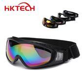 騎行護眼鏡防風沙灰塵抗沖擊越野摩托車防護擋風鏡兒童戶外滑雪鏡『摩登大道』