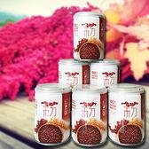 屏東縣農會-紅藜紅豆粥250g(6入/組)