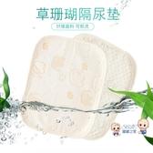 防濕尿墊 兒童防水隔尿墊雙面防濕墊子棉質兒童可洗薄小號夏季防漏薄款墊 2色