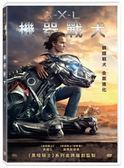 機器戰犬 DVD 免運 (購潮8)