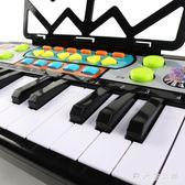 電子琴 兒童電子琴初學女孩寶寶早教益智樂器小鋼琴小男孩玩具琴1-3-6歲 CP2895【歐爸生活館】