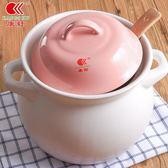 砂鍋耐高溫明火瓷煲家用砂鍋土鍋燃氣用煲湯燉鍋石鍋         ciyo黛雅