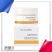 Dr. Hauschka 德國世家 律動眼霜(滋潤型)10ml(德國版)【巴黎丁】
