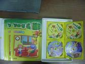 【書寶二手書T8/語言學習_OGV】You & Me網路遠距離視訊教學精裝盒(2)_9書+12光碟合售