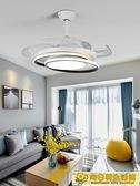 吊扇燈 北歐風扇餐廳吊燈客廳帶風扇可收縮飯廳吊扇燈簡約現代臥室風扇燈 向日葵