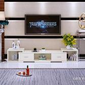 可伸縮電視櫃茶幾組合現代簡約影視櫃歐式客廳小戶型電視機櫃WY促銷大減價!