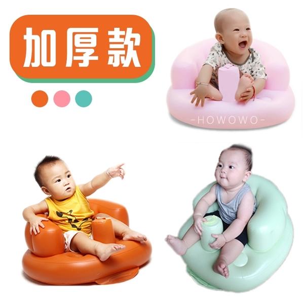 寶寶學坐椅 多功能嬰兒充氣小沙發 兒童餐椅 RA1343 好娃娃