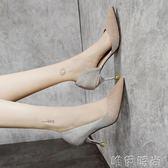 高跟鞋 新款韓版百搭尖頭高跟鞋女細跟貓跟側空淺口單鞋亮片漸變婚鞋 唯伊時尚