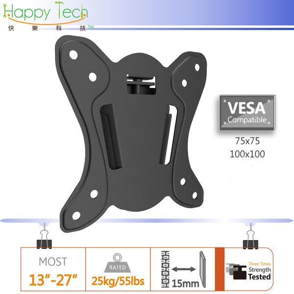 【快樂壁掛架】液晶螢幕電視壁掛架 螢幕支架 超薄型固定架 適用13~27吋