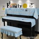 鋼琴蓋巾現代中式鋼琴巾蓋巾印花三件套素色男孩布藝防塵罩北歐電子鋼琴罩 快速出貨