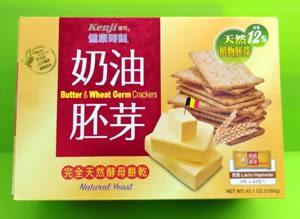 [COSCO代購] KENJI BUTTER GERM CRACKERS 健康時刻奶油胚芽餅乾28.5公克X45小包入 C81990