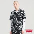 Levis 男款 短袖襯衫 / 休閒版型 / 潮流海灘風 / Lyocell天絲棉