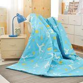 【早春涼被】義大利Fancy Belle X Malis《小飛馬-粉藍》純棉吸濕透氣涼被(5x6.5尺)MIT