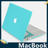 MacBook Air/Pro/Retina 蒂芬妮磨砂保護殼 名牌奢華藍 二合一套裝組含鍵盤膜 保護套 平板套 支援全機型