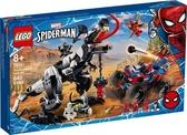 【LEGO樂高】 UPER HEROS 猛毒恐龍伏擊  #76151