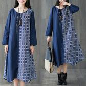 民俗風拼接不規折下襬洋裝 中大尺碼民族風女裝