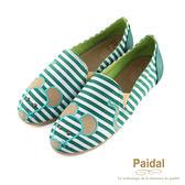 Paidal 條紋老鼠電繡樂福鞋-綠