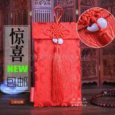 高檔婚慶紅包結婚萬元紅包袋創意禮金袋雞年回禮大紅包利是封 晴天時尚館