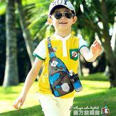 兒童小包包斜背包/側背包男童胸包休閒小學生韓版潮戶外旅游背包女單肩包 魔方數碼館